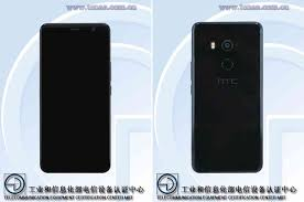 HTC U11 Plus Leaks Continue With Specs Reveal | PhoneDog 1415 Itp Students Gallery Samsung 5121d Itp5121d Voip Internet Ip Phone Display 5121 Ebay Dlink Dvg1120 Voipinfoorg Scopserv Screenshot Information About Voipmechanic Tutorials Help Tello 11 Best Mobile Providers Images On Pinterest Voip Holiday Special Website Synopsis Interesting Site Getvoip Institute Of It Professionals Abbottabad Youtube Services Banned In Uae Telecoms Warn Technologyuae