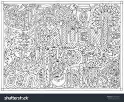 Adult Coloring Book Total Nonsense Cafe Caliente Con Tortuga Vector Illustration Poster Art