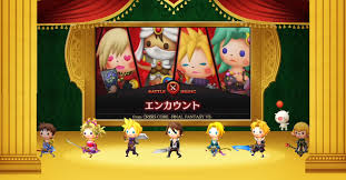 theatrhythm curtain call theatrhythm curtain call dated for japan special