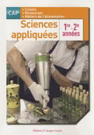 livre cap cuisine sciences appliquées cap cuisine restaurant catherine