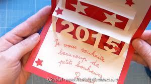 carte de voeux 2015 en kirigami tutoriel pour une carte en