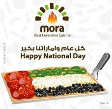 mora cuisine mora cuisine 45th national day uae