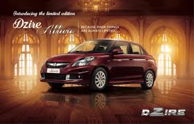Maruti Suzuki Swift Dzire 'Allure' Limited Edition Launched | WagenClub My Swift Transportation Paycheck With 3277 Miles 2017 Youtube Sunday Trucker Report Lets Talk 60516 Estes Express Truckers Review Jobs Pay Home Time Equipment Federal Judge Deals Legal Setback Wsj Trucking School Address Best Truck Resource Southern Refrigerated Transport Srt Driving Company Image Kusaboshicom Mtc Driver Traing Reviews Knight And Join Together To Form Giant Sage Schools Professional Chesterfieldbased Abilene Motor Sold To Nations Largest Recap Of 2017s Top Trucking Fleet Industry News Stories