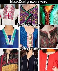Latest Designs For Suits Ladies
