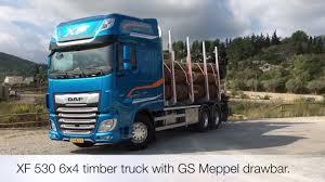 100 Daf Truck DAF S News YouTube
