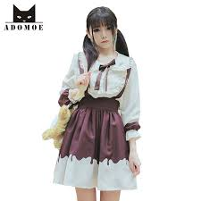 2017 Suspender Skirt Girly Girl Cream Chocolate Cute Lovely For Young Soft Sister High Japanese