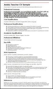 Arabic Teacher CV Sample