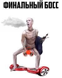 Kxvo Pumpkin Dance Drake by сложный прекол значение интернет мемов откуда пошел мем