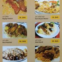 asma cuisine nujoom al asma restaurant cuisine baniyas abu dhabi zomato