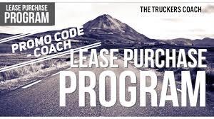 Excelerate Leasing Promo Code