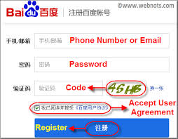 Webmaster by Baidu Webmaster Tools In English