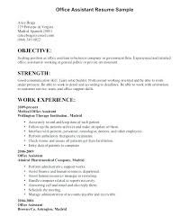 Free Customer Service Resume Key Skills And Competencies For