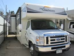 Class C Rv With Bunk Beds Beautiful 2017 Coachmen Freelander 31bh Double Slide
