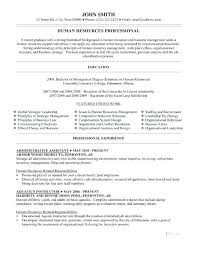 Executive Assistant Resume Example Click Here To Download This Administrative Template Samples 2016