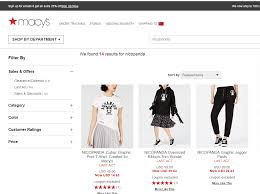 Macys Coupon Code 2018-From $14.63 NICOPANDA Apparel @ Macys ... Macys Friends And Family Code Opening A Bank Account Camera Ready Cosmetics Coupon New Era Discount Uk Macy S Online Codes January 2019 Astro Gaming Grp Fly Pinned April 20th 20 Off 48 Til 2pm At Or Coupon Macys Black Friday Shoemart Stop Promo Code Search Leaks Once For All To Increase App Additional Savings For Customers Lets You Shop Till Fall August 19th Extra Via May 21st 10 25 More Tshirtwhosalercom Discount Figure Skating