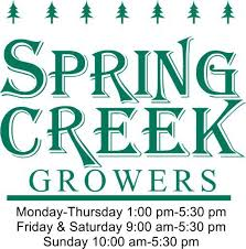 Pumpkin Patch Spring Tx by Christmas Tree Farm Houston Tomball The Woodlands