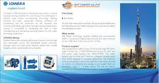 What Is Floor Technology by Arj Water Technology Linkedin