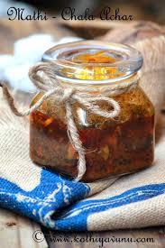 100 Mathi Achar Recipe Chala Achar Recipe Sardine Pickle