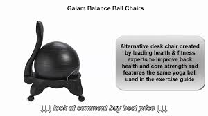 Top 5 Best Exercise Balls Chair Reviews - YouTube Weighted Yoga Ball Chair For Kids Adults Up 5 6 Tall Classic Balance Rizzoo Styling Gaiam Backless Pvc Purple Safco Home Office Meeting Gathering Zenergy Black Vinyl Neweggcom Amazoncom Fdp Rectangle Activity School And Table Ficamesitop Page 71 24 Hour Office Chair Inexpensive Top Best Exercise Balls Reviews Youtube Pibbs 3447 Cosmo Threading Hot Item Half Armrest Leather Fabric Parts Swivel Base