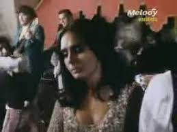 Gwen Mccrae Rockin Chair Chords by 122 Best Sounds 70 U0027s Images On Pinterest Music Music Videos