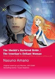 Read Unread THE SHEIKHS BARTERED BRIDE VENETIANS DEFIANT WOMAN