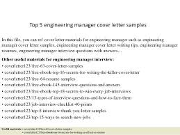 Sample Cover Letters For Software Engineering Jobs Top 5 Manager Letter Samples 1 Engineer