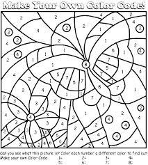 Free Kids Coloring Pages Feat For To Print Sheets Worksheets