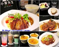 la cuisine de cl饌 mr wheat 小麥先生創意料理 永康旗艦店 各式創意料理 讓吃飯變成享受