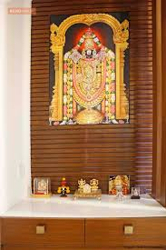 Pooja Cabinet Design Ideas | Centerfordemocracy.org Beautiful Interior Design Mandir Home Photos Decorating Puja Power Top 8 Room Designs For Your Home Idecorama Temples Aloinfo Aloinfo 10 Pooja Door Designs For Your Wholhildproject Interesting False Ceiling Wedding Decor Room Festival Modern L Gate Hall Interiors Mumbai Curtans Pinterest Theater Seats Article Wd Doors Walldesign Cool Gallery Best Inspiration Pencil Drawing Decor Qarmazi Dma The 25 Best Ideas On Design
