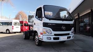 Foton Aumark Light Duty Truck Informational Video - YouTube