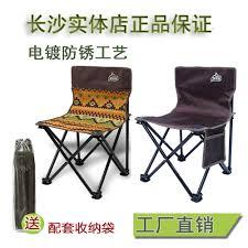 100 Folding Chair Art USD 1791 Dream Garden Outdoor Folding Chair Portable Stool Camping