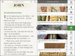 Zondervan Releases NIV Zondervan Study Bible iOS App Bible