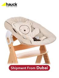 Hauck Alpha Bouncer 2 In1 Bear Design Cute Comfortable Baby Rocker Hauck High Chair Beta How To Use The Tripp Trapp From Stokke Alpha Bouncer 2 In 1 Grey Wooden Highchair Wooden High Chair Stretch Beige 4007923661987 By Hauck Sitn Relax Product Animation 3d Video Pooh Seat Cushion For Best 20 Technobuffalo Plus Calamo Grow With You Safety 1st Timba Wood
