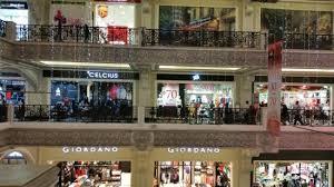 Jogja City Mall Suasana