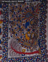 Online Shopping For Carpets by Casual Cream Kalamkari Kota Cotton Saree For Online Shopping Unm22647