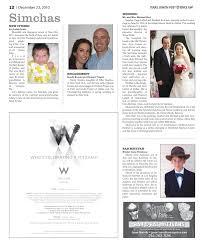 100 Yehuda Neuman Texas Jewish Post Fort Worth Tex Vol 64 No 51 Ed 1
