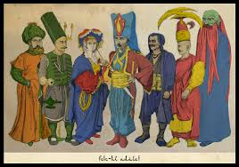Popped Culture The Justice League The Ottoman Empire