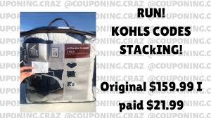 RUNN! Kohl's Coupons Stacking!! Kohls 30 Off Coupons Code Plus Free Shipping March 2019 Kohls Coupons 10 Off On Kids More At Or Houzz Coupon Codes Fresh Although 27 Best Kohl S Coupons The Coupon Scam You Should Know About Printable In Store Home Facebook New Digital Online 25 Off Black Friday Deals Extra 15 Order With Code Bloggy Moms How To Use Cash 9 Steps Pictures Wikihow Pin