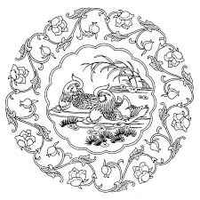 42 Best Far Eastern Culture Coloring Book Pages Images On