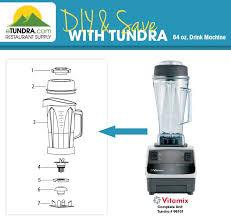 Vitamix Blender DIY Diagram