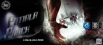 Moviesfansga Mkv English Movie Dvdrip Free Download Milf