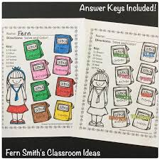 Fern Smiths Classroom Ideas Three Addend Addition Center Games Task Cards Recording Sheets