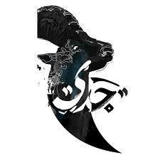 Arabic Letters On Wacom Gallery