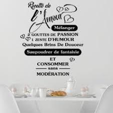 stickers citations cuisine stickers citation cuisine stickers muraux citation cuisine