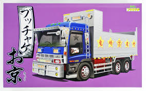 Aoshima 52853 Japanese Decoration Truck Bucchak | PlazaJapan