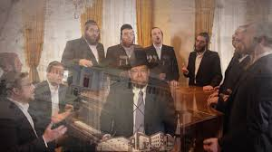 100 Yehuda Neuman Shlomo Rechnitz Vehareinu A Yochi Briskman