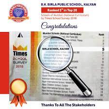 BK Birla Public School