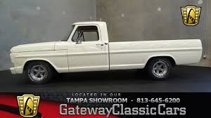 Stock #658 TPA 1969 Ford F100 240 CID 6 Cylinder 3 Speed Manual ...