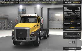 ATS] CAT CT 660 V2.1 (1.28.x) | American Truck Simulator Mods ... American Truck Simulator Peterbilt 379 Exhd By Pinga Youtube Download Mzkt Volat Interior Mods Nice Ford 2017 Order From Salesmoodybluede 2013 F150 Tailgate Atsamerican Man Tgx With All Cabins Accsories A Collection Of Accsories For Tractor Kenworth W900 Freightliner Cascadia Truck V213 Ats Inspiration V 10 Sisls Mega Pack V251 16 Oversize Load Huge Pile Driving Ram T680 Haulin Home Volvo Chrome Best Extra Mod