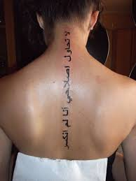 This Design Is Very Impressive And Attract To Others Who Come Know The Meaning Of Tattoo Spine Arabic